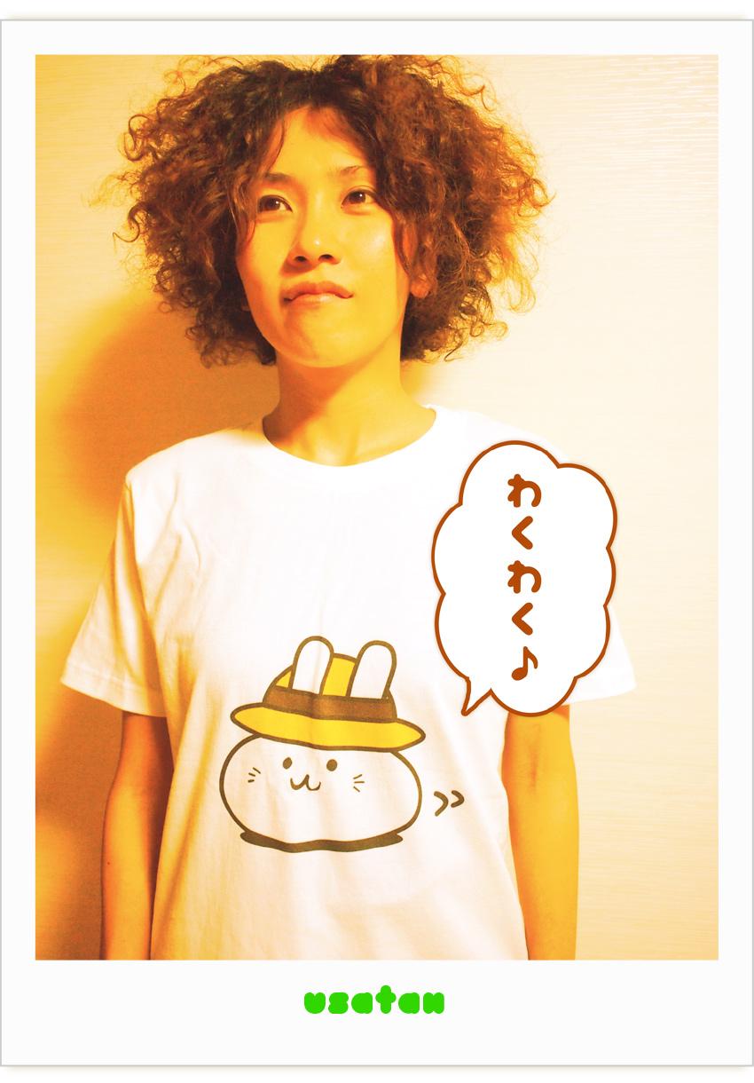 SUZURIのTシャツ 3noriさんが着てみた2