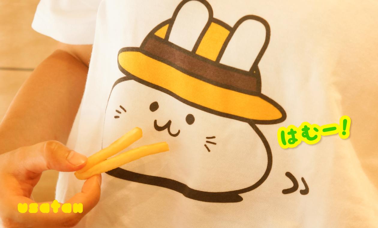 SUZURIのTシャツ yamayamaさんが着てみた ポテトたべる?