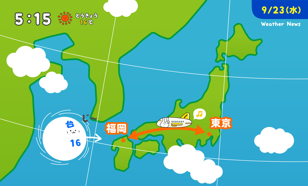 福岡のフォント使用例ツアー 天気図
