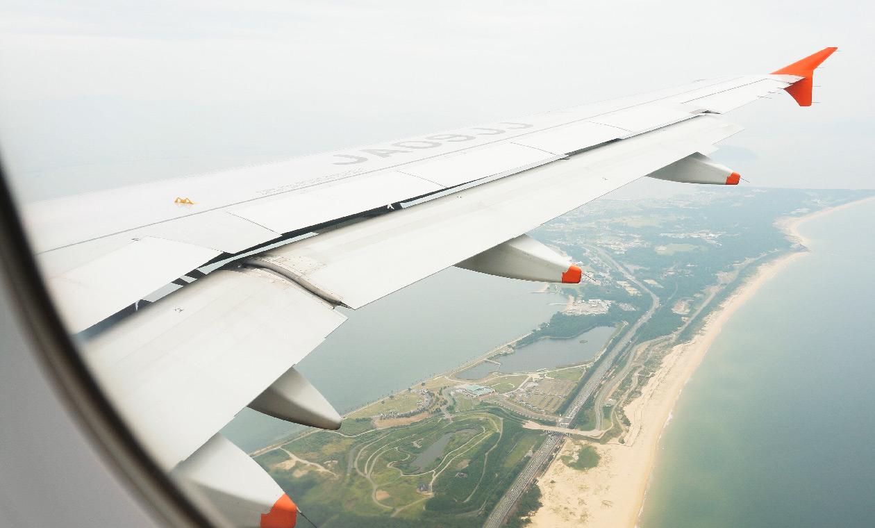 飛行機からの眺め その4