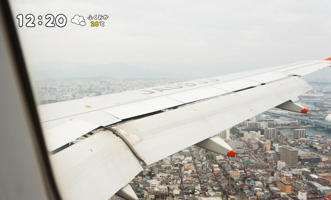 飛行機からの眺め その5