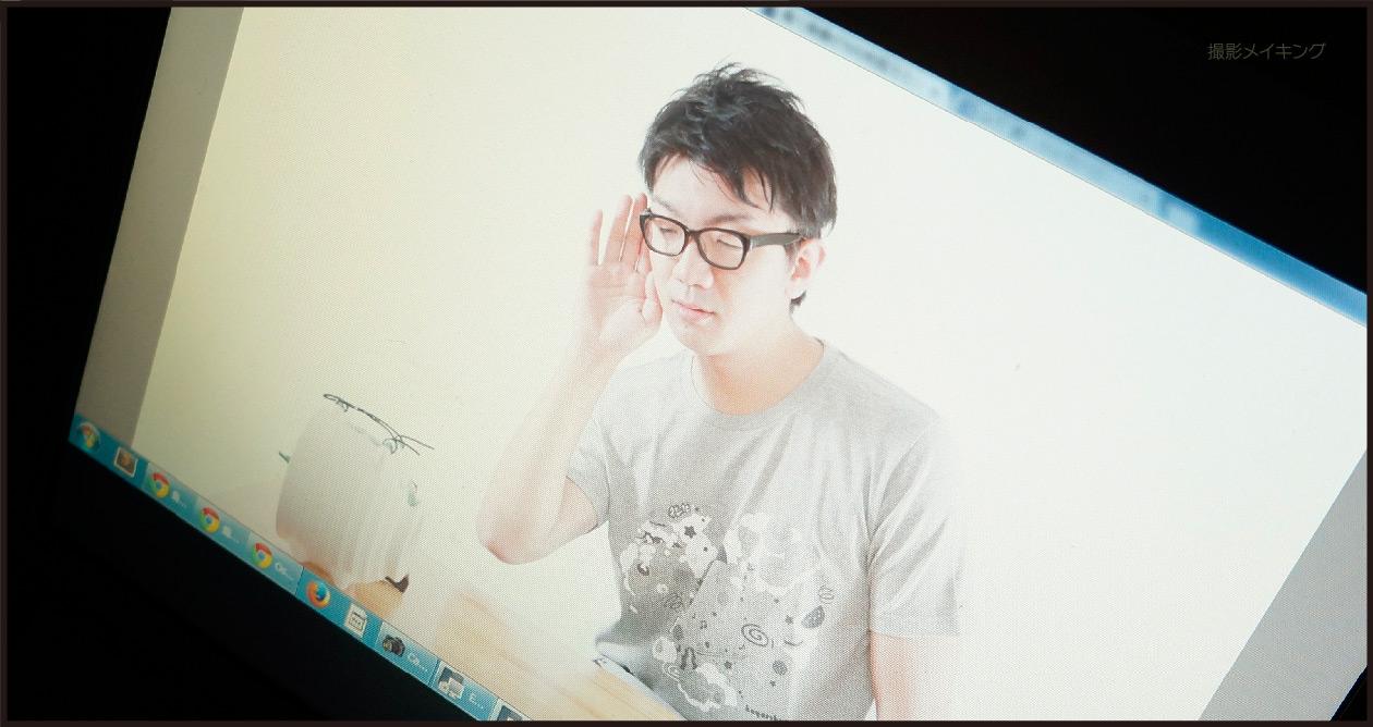 〜PAKUTASO(ぱくたそ)撮影風景 | OZPAさん 〜 撮影前テスト。モデルさんの位置や小物の向き調整など。