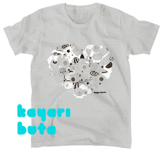 【SUZURI】Kayaributa (Gray) Tシャツ-miniyama-