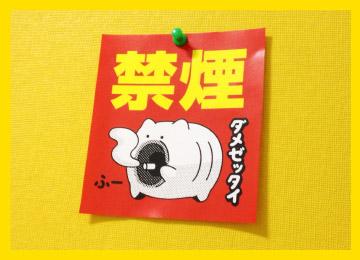 3.蚊取りブタくん【マンガ】【使用例】かわいいPOPに大活躍?