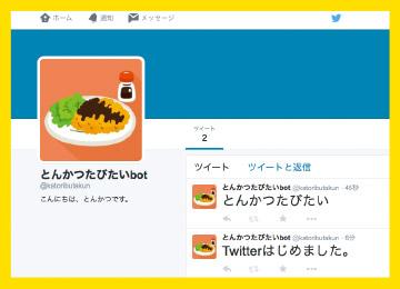5.蚊取りブタくん【アバター】【使用例】TwitterやFacebookアイコンにもつかえます。