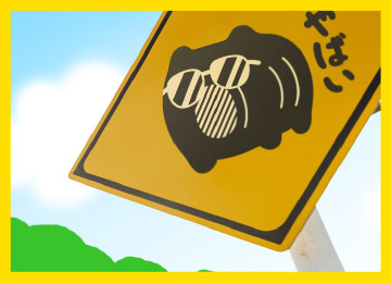 6.蚊取りブタくん【ピクトグラム】標識風(ピクトグラムつくってみたかった)