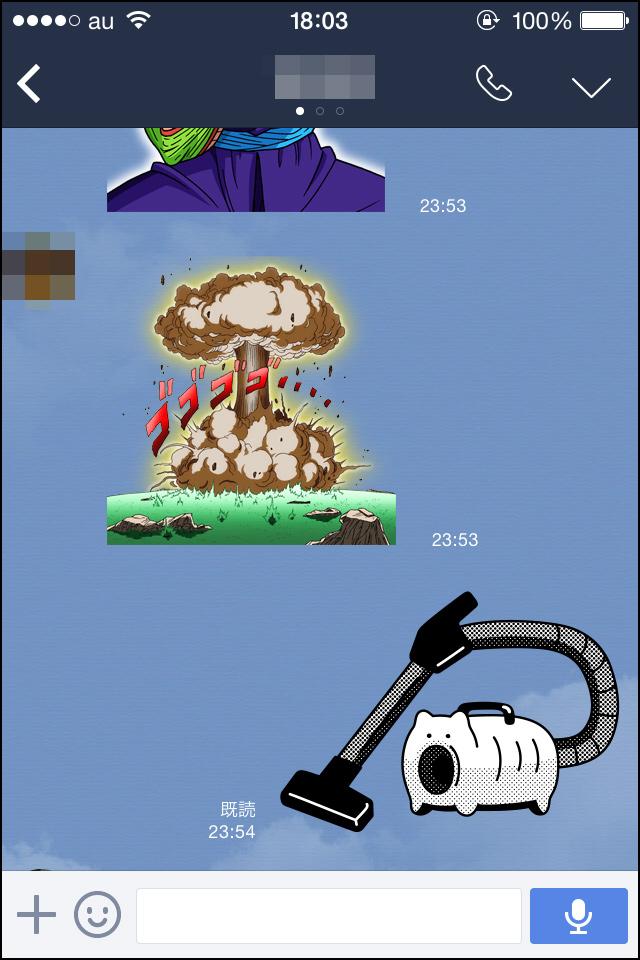 【LINEスタンプ友達との豚会話画像08】ゴゴゴゴゴゴダイソン掃除機。