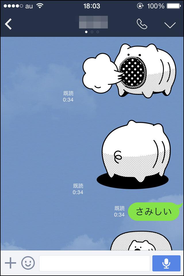 【LINEスタンプ友達との豚会話画像22】上のやつ、鼻息が荒いです。