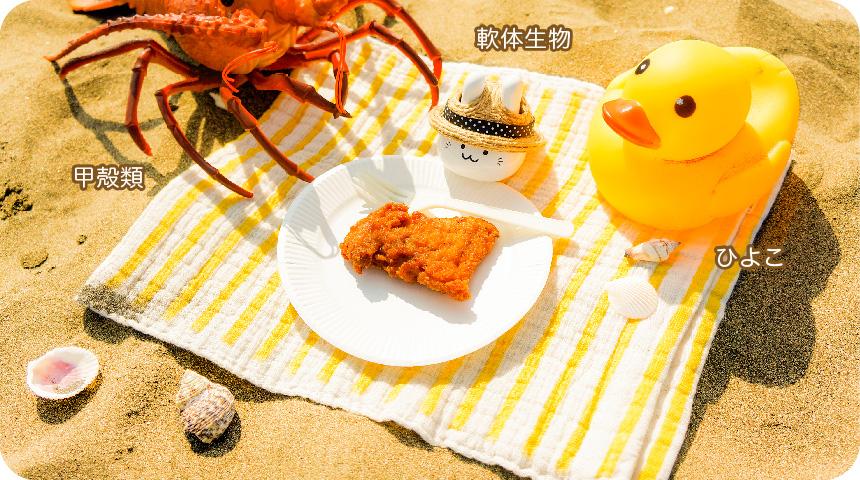 うさたん「そんなわけないか。チキンでもたべよ~。由比ケ浜のサンクスでおばちゃんに買ってもらったんだ~(江ノ島じゃないよ)揚げたてでおいしそう♪」