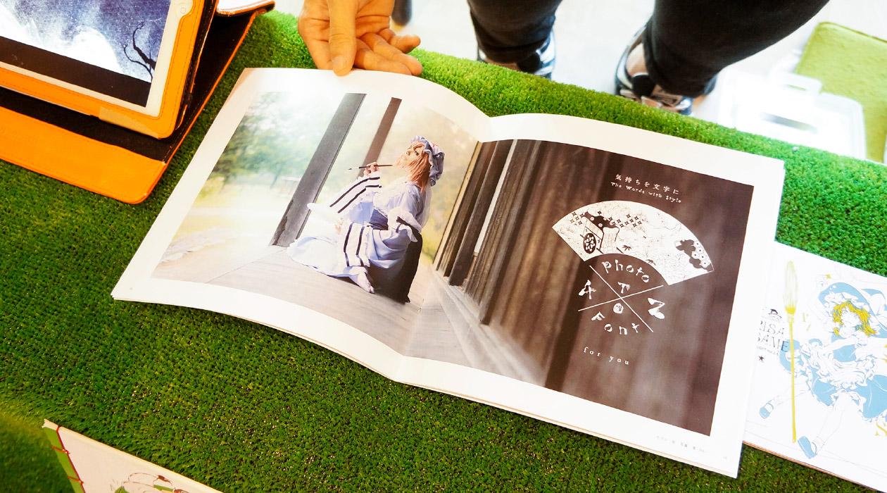 【文字フリマ】〜森 賢人さんのお店〜 TOHO FONT PROJECT Vol.2 / 西行寺幽々子
