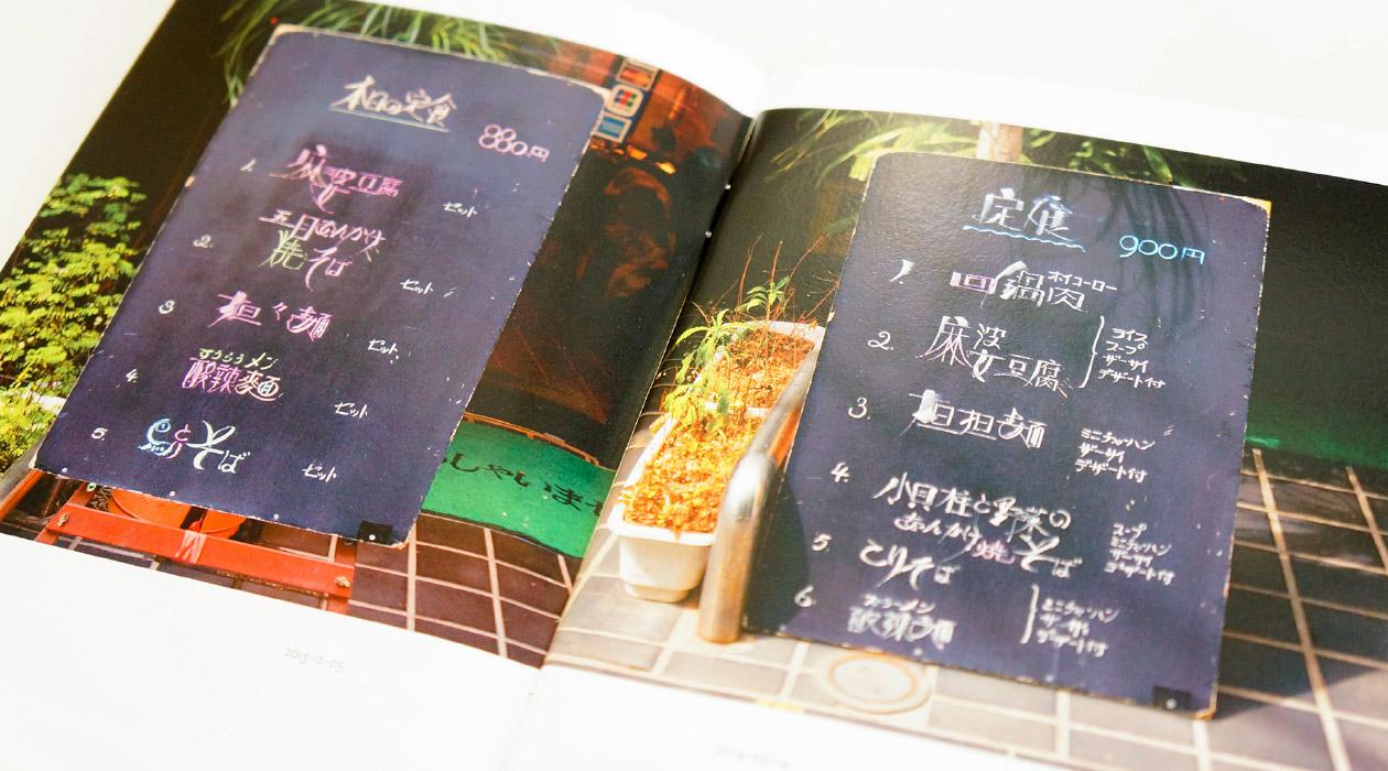 【文字フリマ】〜Eidantoeiさんのお店〜 太子楼五體字類という本を購入してみた