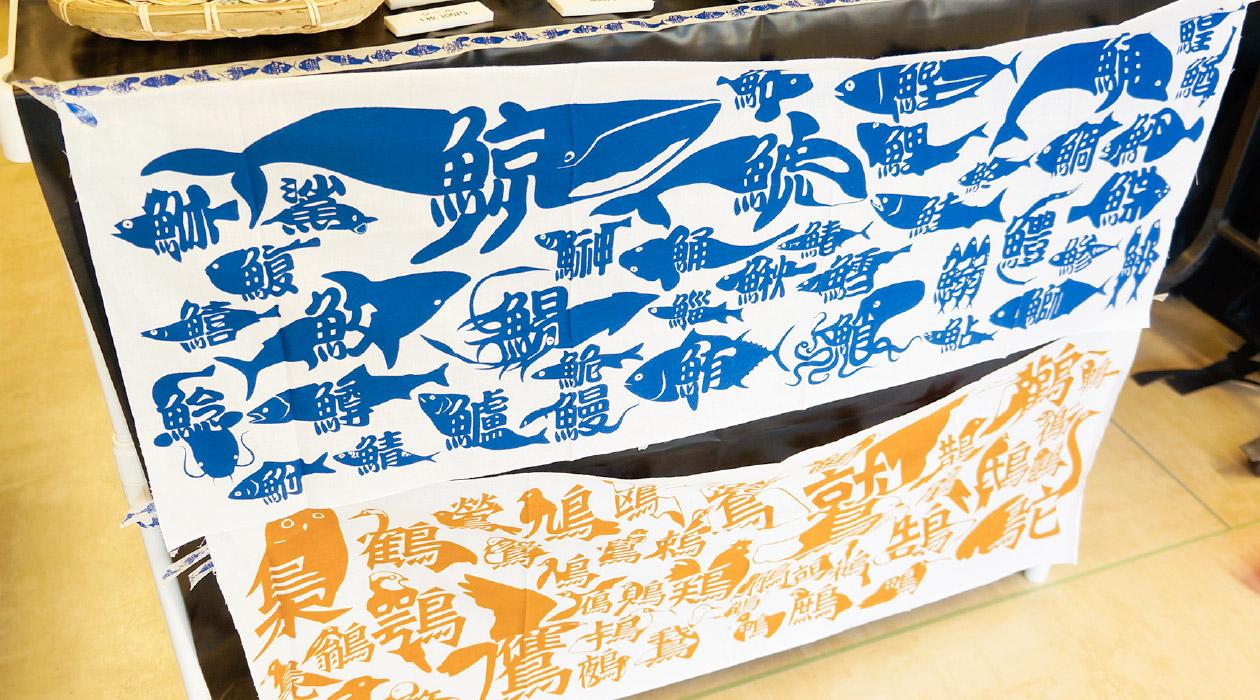 【文字フリマ】〜松葉こよみさんのお店〜 いきものと文字を組み合わせたいきもじデザインのオリジナル雑貨
