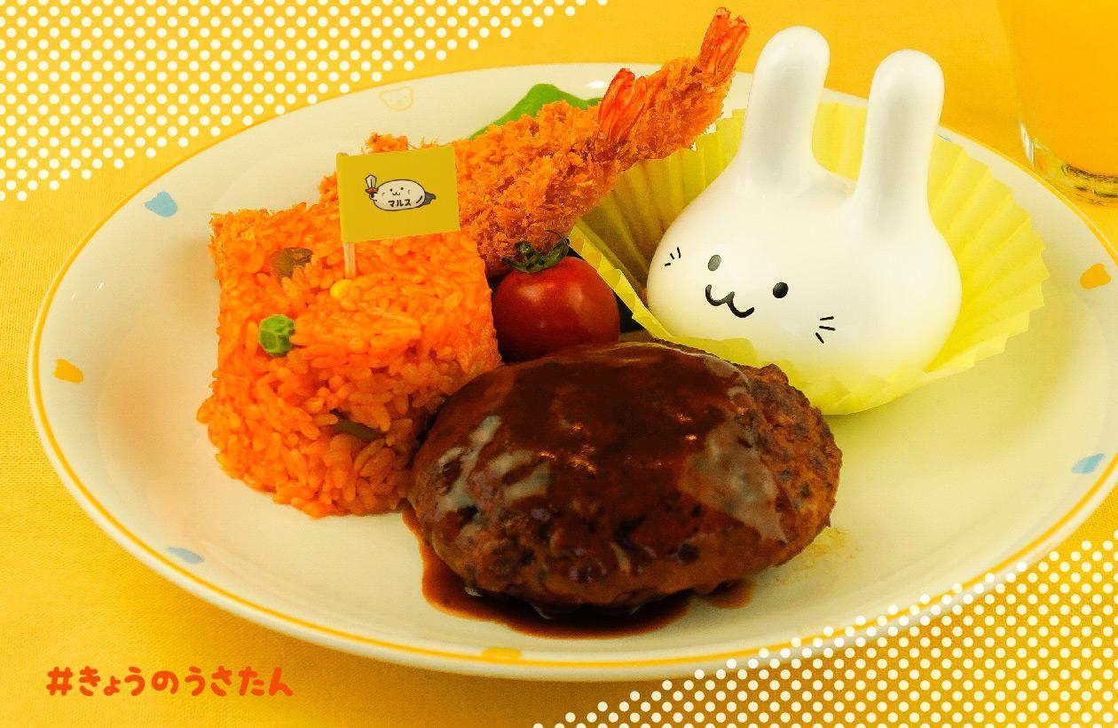 【料理レシピ2】簡単お手軽♪ 冷蔵ハンバーグと冷凍エビフライとチキンライスのお子様ランチ [わくわくCOOK] #きょうのうさたん