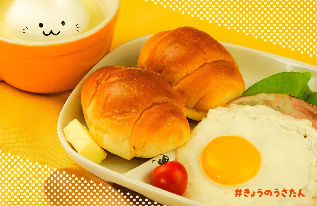 【料理レシピ3】スープが温かい~ふんわりバターロールとハムエッグプレート [わくわくCOOK] #きょうのうさたん