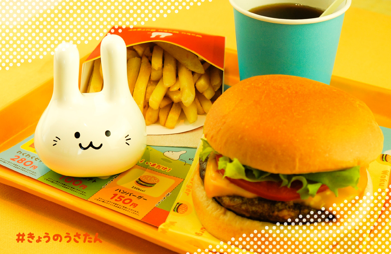 【料理レシピ7】ファーストフード大好き! 自宅で最強ハンバーガーショップ(ポテト・コーヒーセット) [わくわくCOOK] #きょうのうさたん