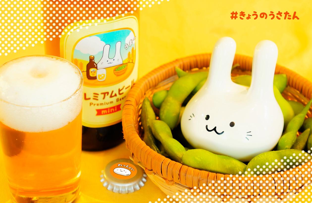 【料理レシピ9】家飲みビールで乾杯! コンビニのおつまみで枝豆晩酌セット [わくわくCOOK] #きょうのうさたん