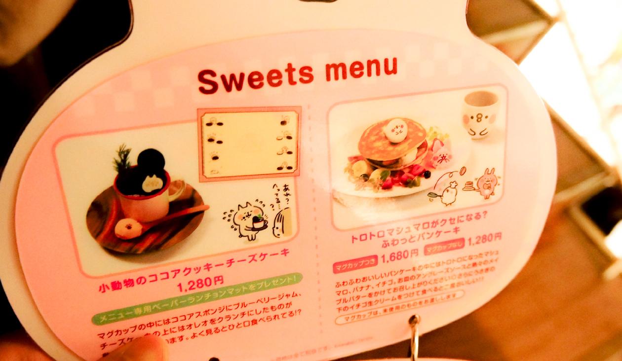 【カナヘイのゆるっとカフェ ~ グルメレポート篇 ~】小動物のココアクッキーチーズケーキとトロトロマシュマロがクセになる? ふわっとパンケーキ