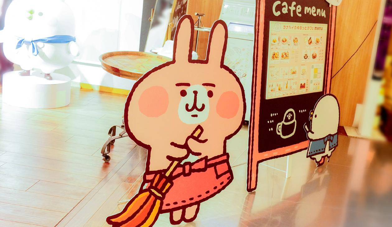 【カナヘイのゆるっとカフェ ~ グルメレポート篇 ~】カフェ入り口付近のかわいいメニューパネル