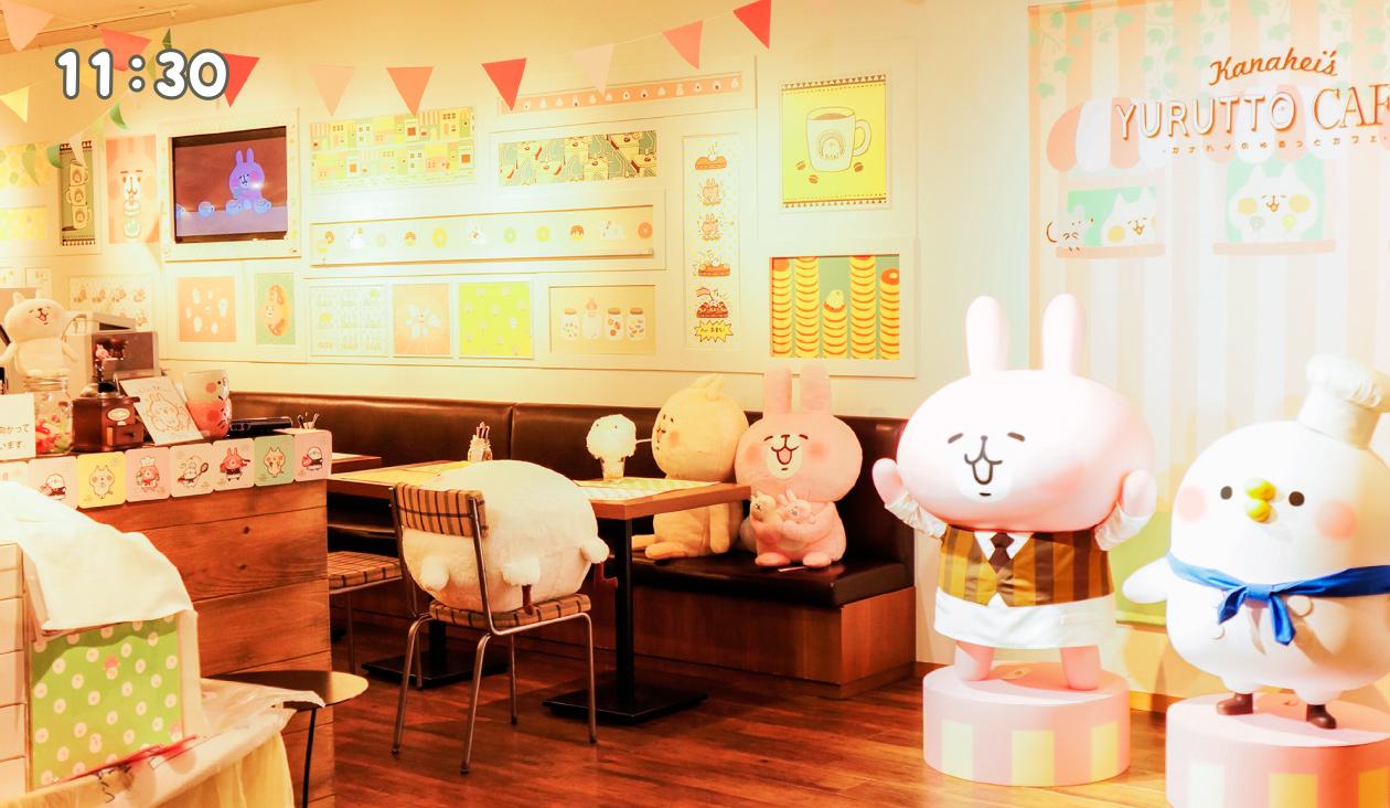 【カナヘイのゆるっとカフェ ~ グルメレポート篇 ~】お店到着。ピスケとうさぎのオブジェと一緒に写真撮影ができます。
