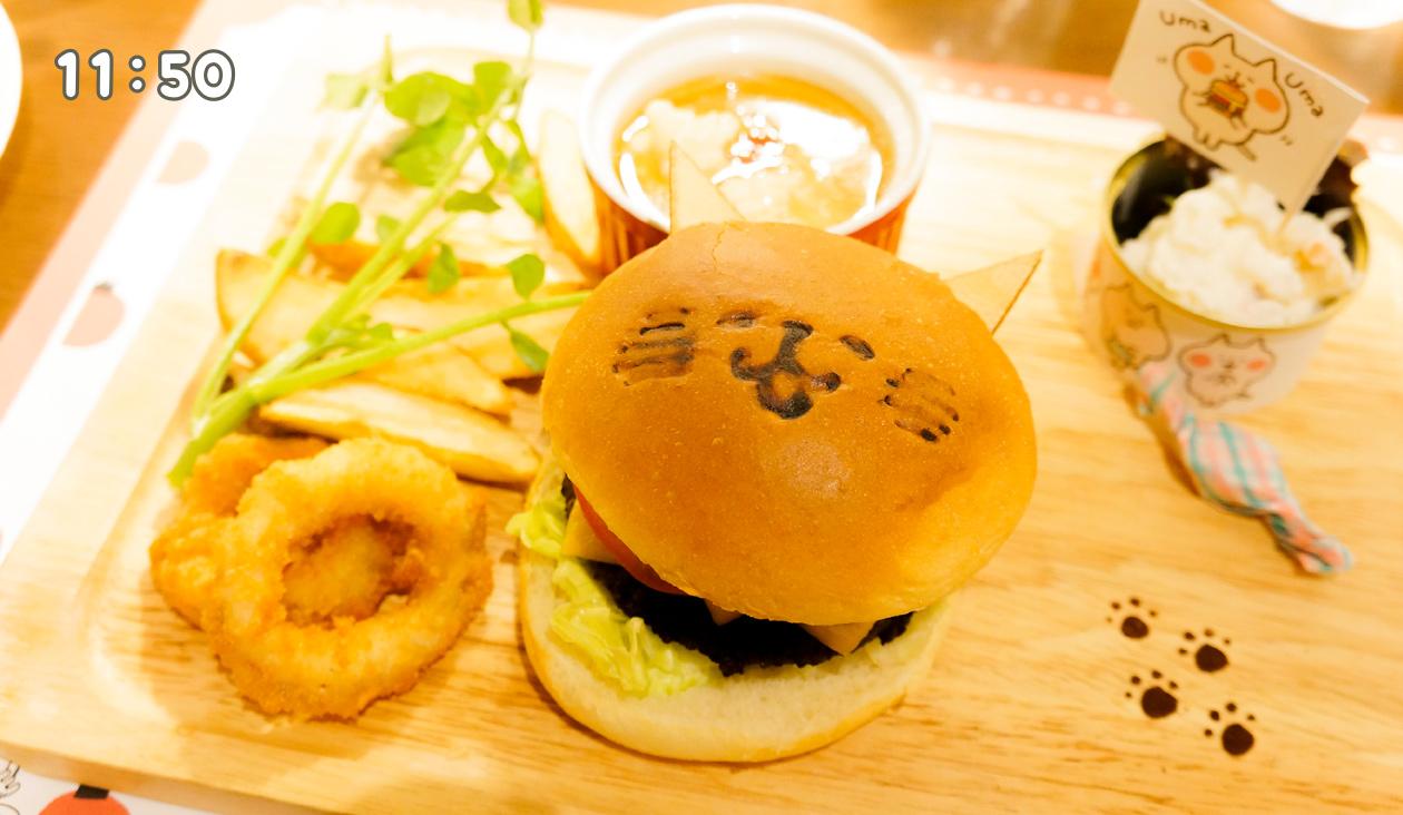 【カナヘイのゆるっとカフェ ~ グルメレポート篇 ~】選べる!いろいろ食べたい猫たちのよくばりプレート 和牛100%パテを使ったハンバーガー ¥1,680