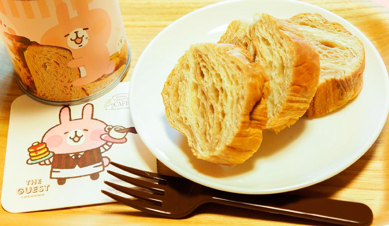 【カナヘイのゆるっとカフェ ~ お土産篇 ~】しっとりしていて美味しい メープルシロップ味のデニッシュパン
