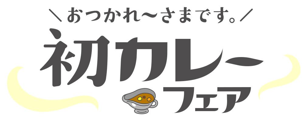 【漫画雑誌で発見! かな文字組み合わせ術】(フォント使用例その7)Citrus Fruits+DS歩明