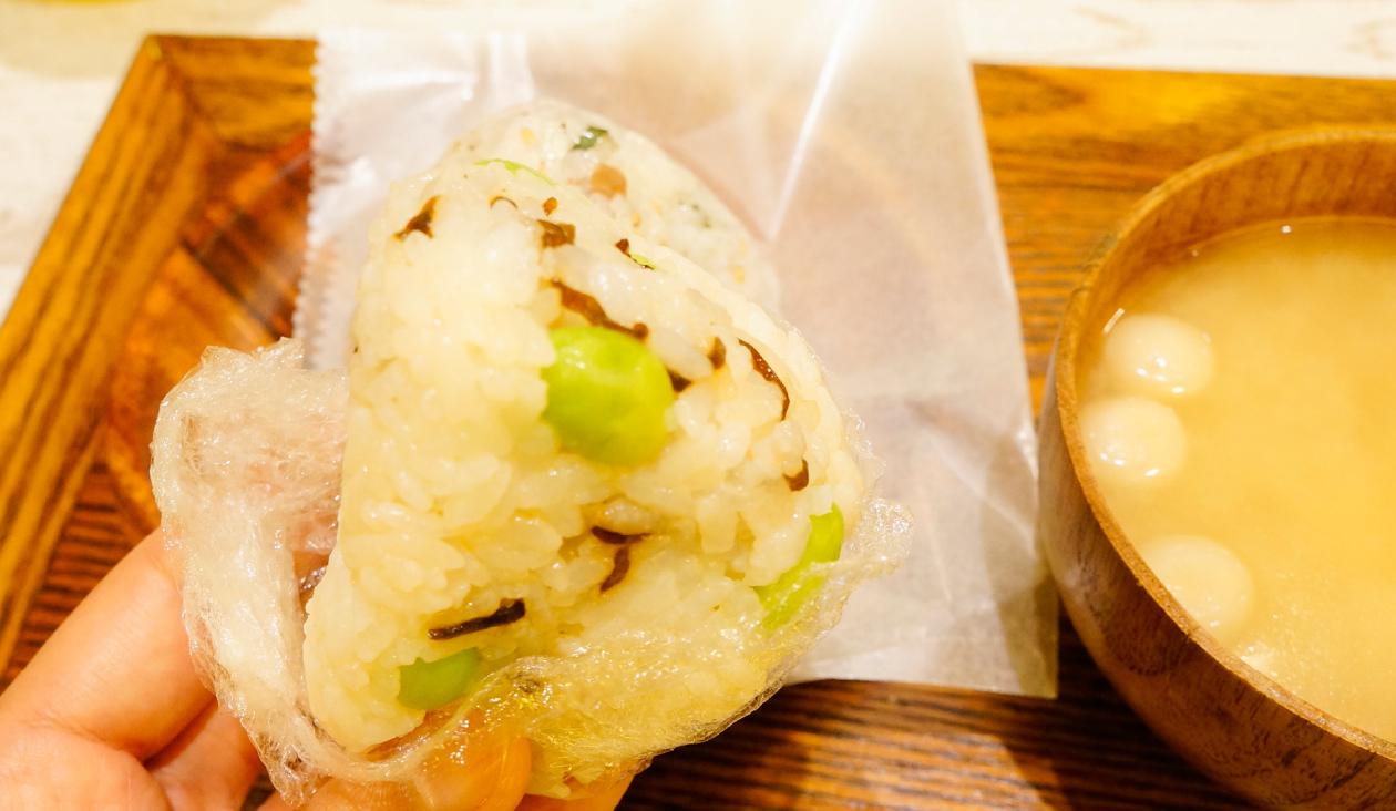 【おいしいな たのしいな 結び菜】【食レポ】二品目(枝豆塩こんぶ)枝豆が新鮮、歯ごたえがあっておいしい!