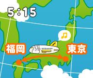【Lv.2】ジェットスター九州福岡の旅とフォント使用例(ポテトチップス篇)