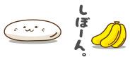 【北海道うさぎフォントツアー計画】マルスくんしぼーん。