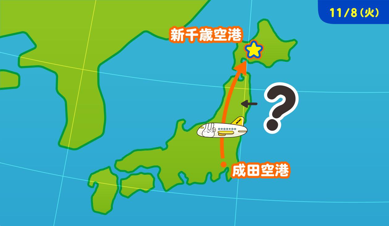 【写真でわくわく冬のバニラエア上空】成田空港から新千歳空港へはこんなかんじで進入?
