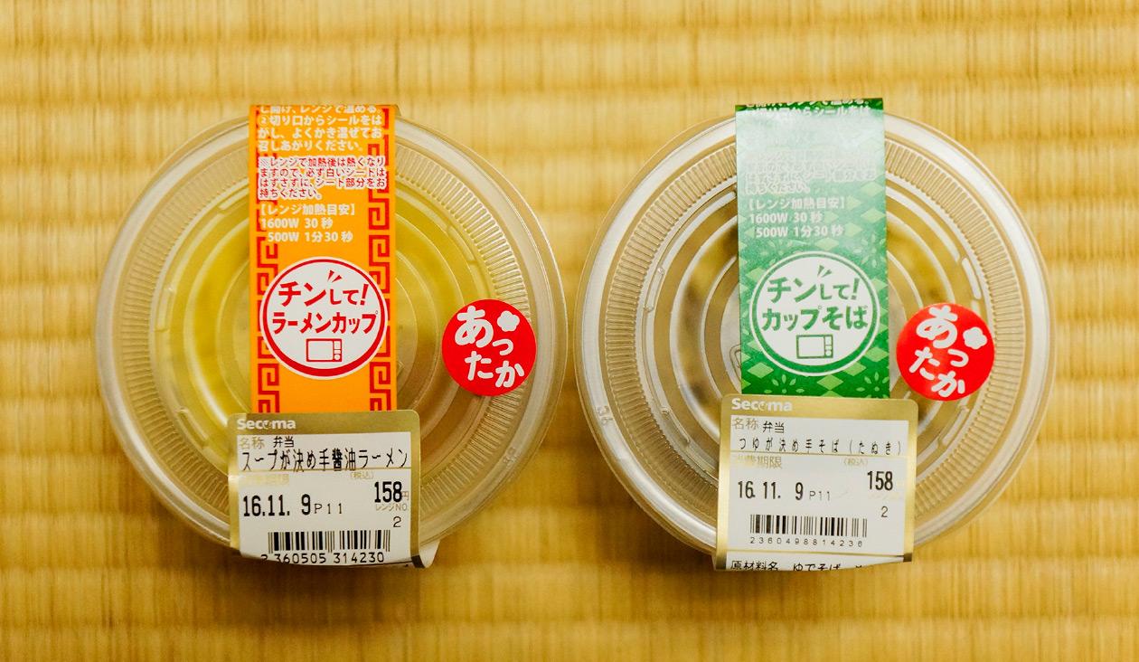 【セイコーマートでご当地コンビニグルメ】スープが決め手醤油ラーメン(左)、つゆが決め手そば(たぬき)(右)。