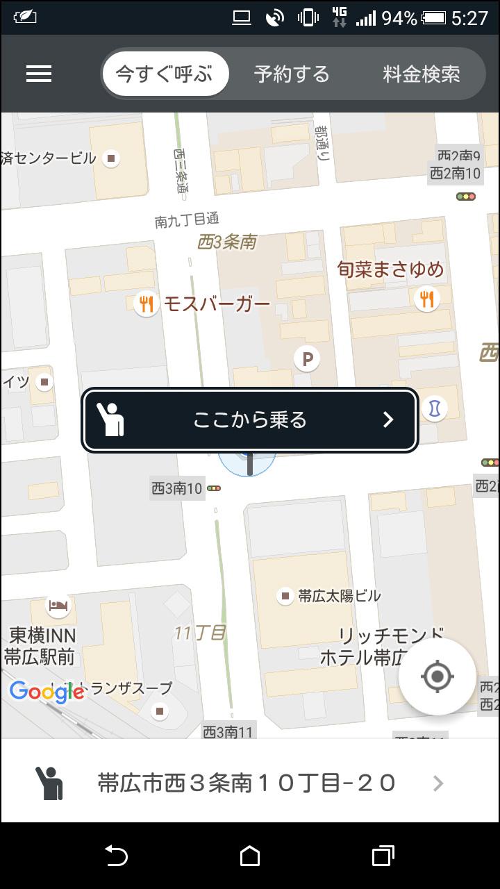 【アプリで簡単タクシー呼べちゃう(全国タクシー)】アプリを立ち上げるとGoogleマップを使った現在地画面になります。